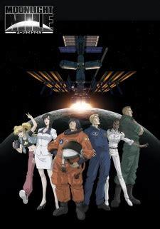 Anime 8 Mile by Moonlight Mile 1st Season Lift Myanimelist Net