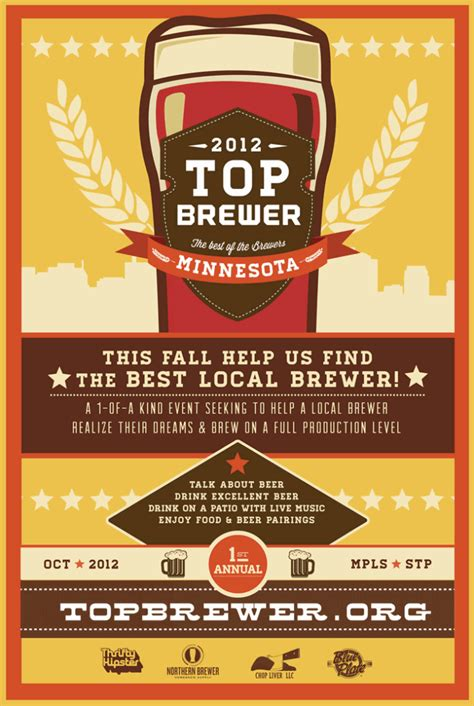 design event posters free top brewer minnesota 187 top brewer event poster