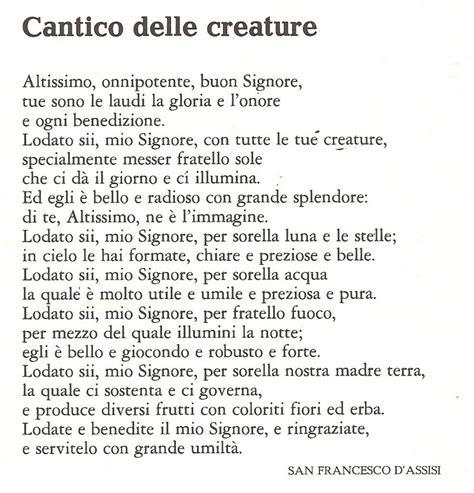 strawberry swing testo cantico delle creature testo italiano 28 images chiedo