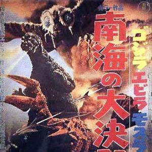 filme schauen godzilla king of the monsters godzilla das monster aus der tiefe film 1966