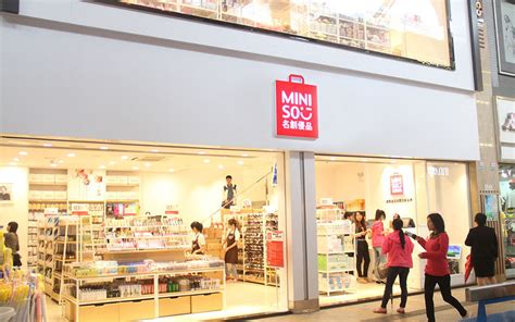 Asian House Plans miniso annouces flagships in singapore and dubai news