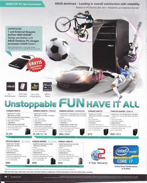 pc bo ongan daftar lengkap promo murah indocomtech 2012