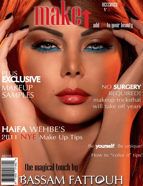 Magazine Makeover by Makeup Magazine Cover By Faris Lsherif On Deviantart