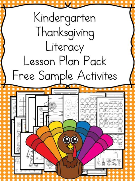 picture book lesson plans thanksgiving lesson plans for kindergarten books