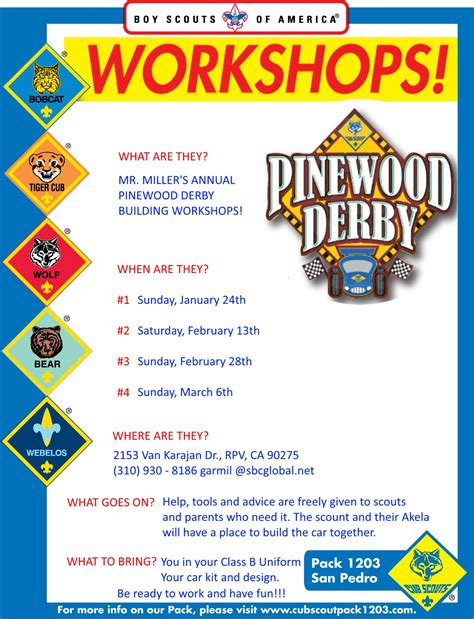 pinewood derby flyer template announcements 171 pack 1203 san pedro ca