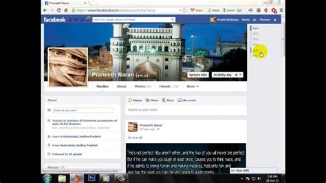 How To Delete Your Name In Brackets On Facebook In My   facebook how to add an other name on facebook in brackets