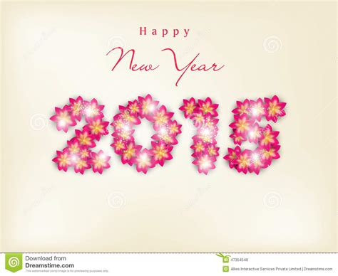 new year pink flower stylish text design of happy new year 2015 stock photo