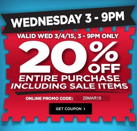 tree shop coupon 20 entire purchase new coupon 20 entire purchase today only