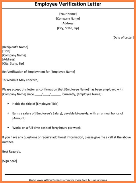 Salary Increase Letter Sle To Employee salary letter template 28 images 7 salary