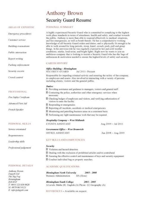 curriculum vitae format for security guard security guard cv sle