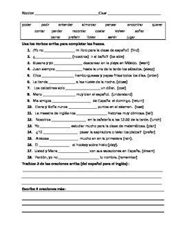present tense stem changing verb practice worksheet