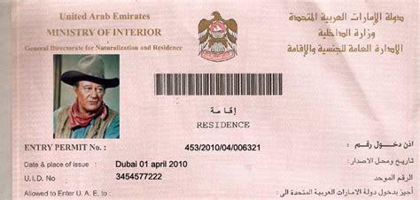emirates visa dubai apply online for a uae visa uae visa