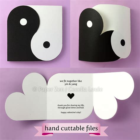 Yin Yang Valentines Card Template by Yin Yang Or Wedding Card Cuttable And Text
