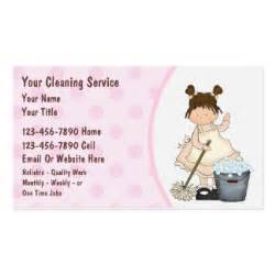 house cleaning business card exles house cleaning business cards templates zazzle