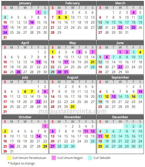 Kalendar 2018 Sarawak Senarai Cuti 2016 Calendar Template 2016