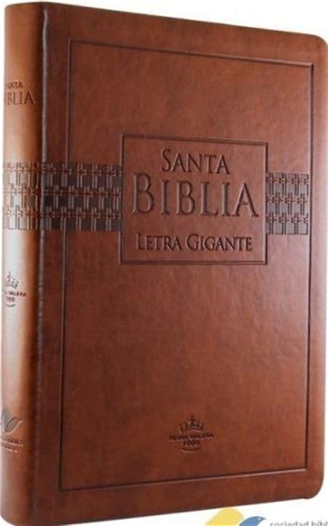 libro santa biblia rvr 1960 letra gigante santa biblia reina valera 1960 letra gigante de lujo sbu bosques biblia