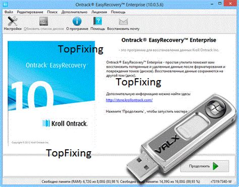 ontrack data recovery full version free download ontrack easyrecovery enterprise 10 full version free