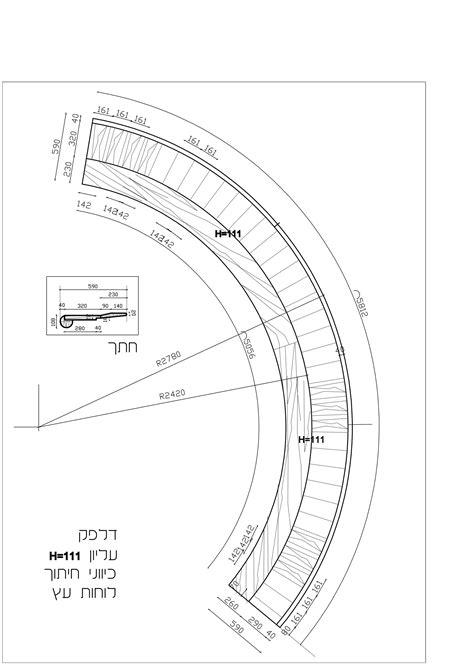 superior sections ltd 大堂中庭塔 tomer gelfand ltd 旅设 诚实设计 设计成实