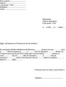 modele attestation garde partagee document