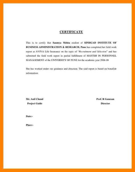 medical certificate format for job printable receipt