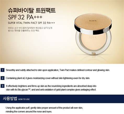 Iope Vital Pact 23 iope vital pact spf 32 pa 23 beige