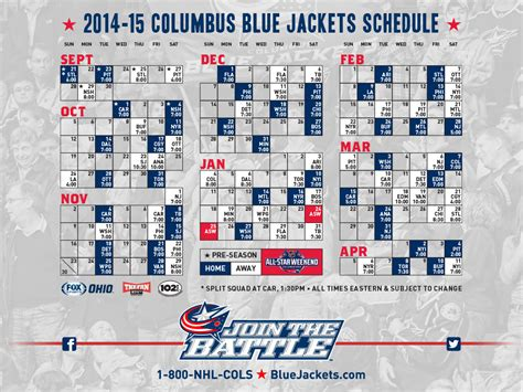 printable blue jackets schedule blue jackets tv schedule jacket to
