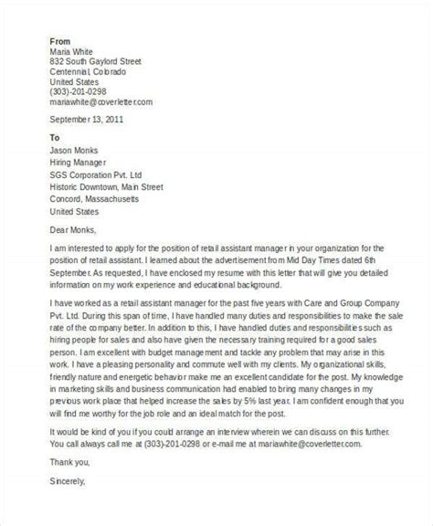 retail cover letter templates sample