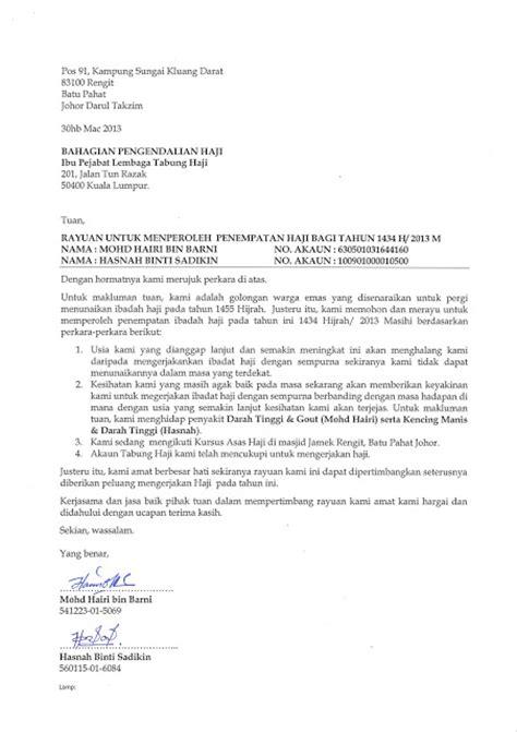 wajibkah menulis surat rayuan haji ummimama