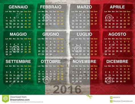 Calendrier Italie Calendrier Italien 2016 Illustration Stock Image 60232973