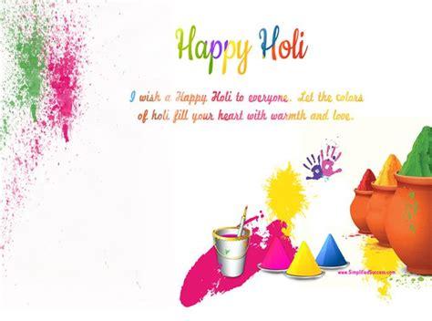 Holi Images Messages