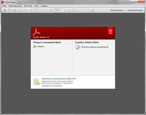 best pdf reader windows adobe reader 10 windows adobe reader free windows 10