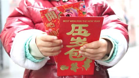 china s traditional new year s gift of cash for children