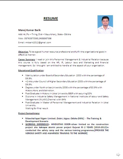 RESUME SAMPLE: Post Graduate in Master of Personnel