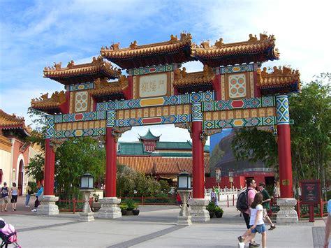 china film epcot china pavilion at epcot wikipedia
