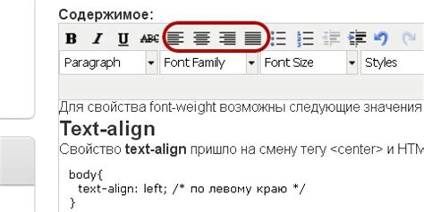 Css Text Decoration Color by Css 3 Background Color Font