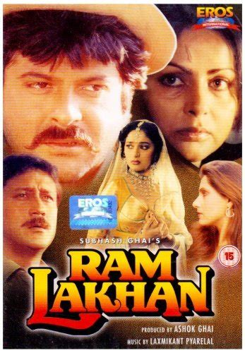 biography of movie ram lakhan anil kapoor people are now realizing importance of films
