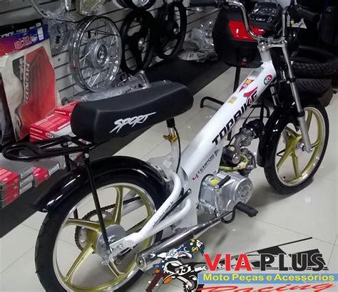 Bike Top kit rela 231 227 o top bike 49cc 4t coroa pinh 227 o corrente