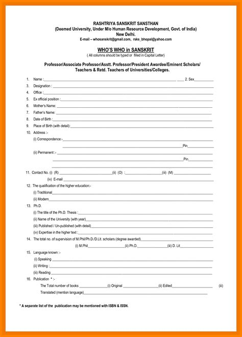 biodata format with photo download 8 simple personal biodata format legacy builder coaching