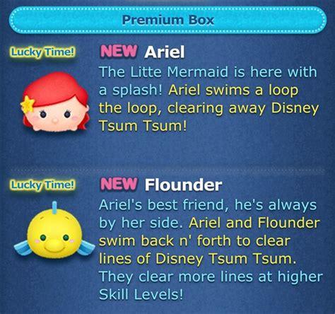 Tsum Tsum Ariel New Version mermaid tsum tsums added to international