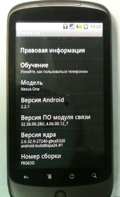 android market console android market developer console droider ru