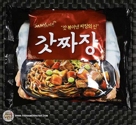 Paldo Jjajangmyun jjajangmyeon archives the ramen rater