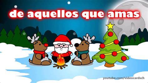 imagenes de santa claus navideñas animadas felicitaciones navide 241 as animadas mensaje navide 241 o santa