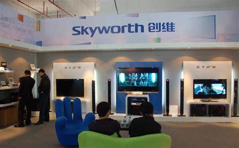 Tv Lcd Di Pekanbaru dengan coocaa led tv skyworth incar pasar indonesia