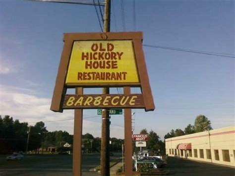 hickory house menu old hickory house bbq restaurant review it s smoky in more ways then one