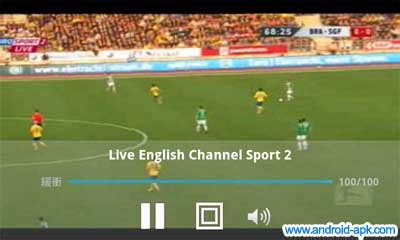 sopcast for android sopcast for android 流暢播放 android apk