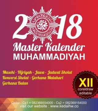 Kalender 2018 Muhammadiyah Desain Kalender Muhammadiyah 2018 Kedai Hizbul Wathan