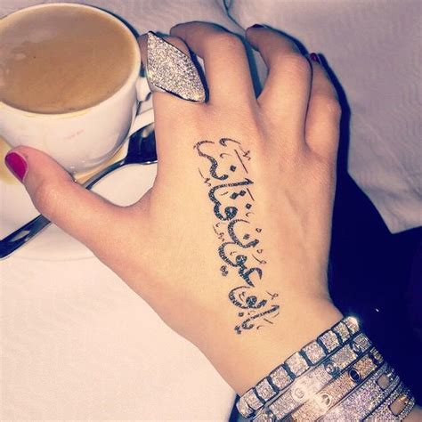 Tattoo Ink Uae   يا عيونه الجمال العربي arab beauty pinterest