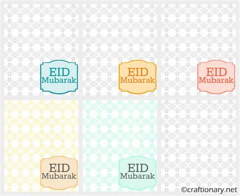 printable eid greeting cards free craftionary