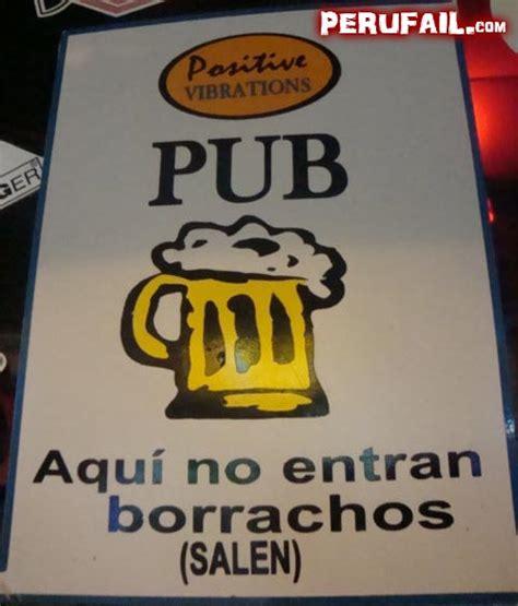 fotos graciosas para borrachos borrachos archivos peru fail