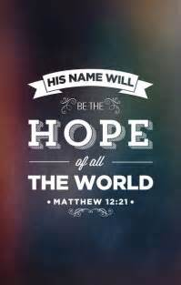 Christmas Scriptures About Hope